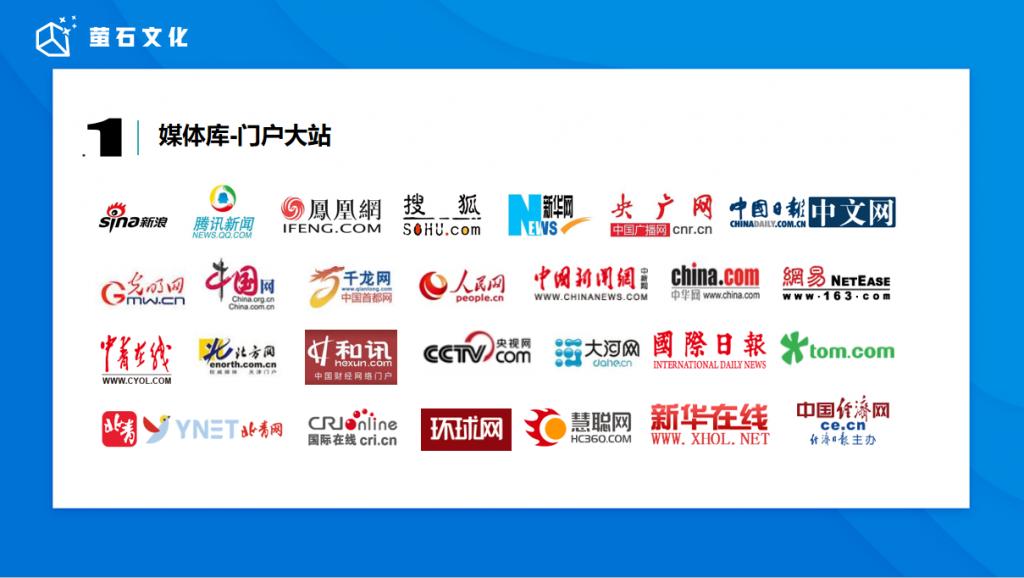 软文发布媒体邀约 人物专访品牌推广-ITNEWS