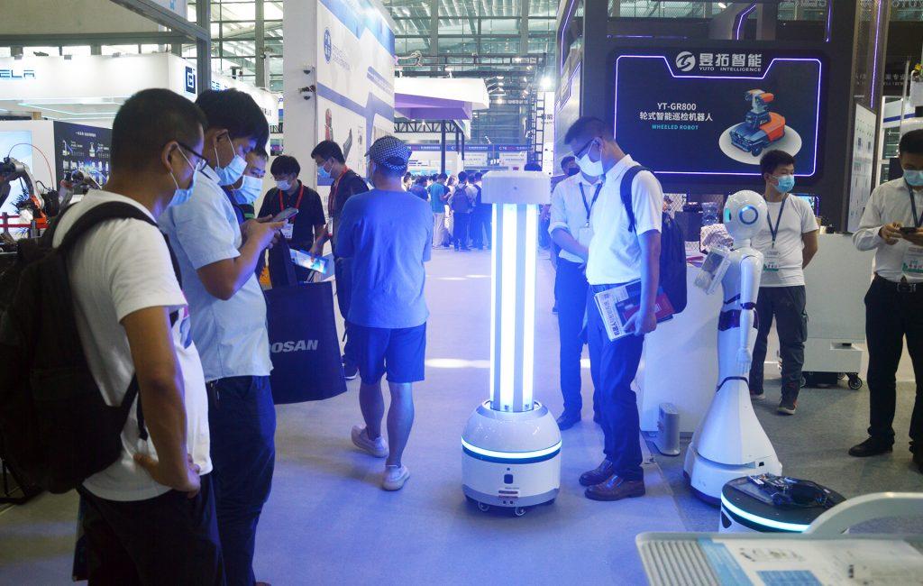 AI+创新 赋能未来生活 锐曼机器人亮相CITE2020展会-ITNEWS