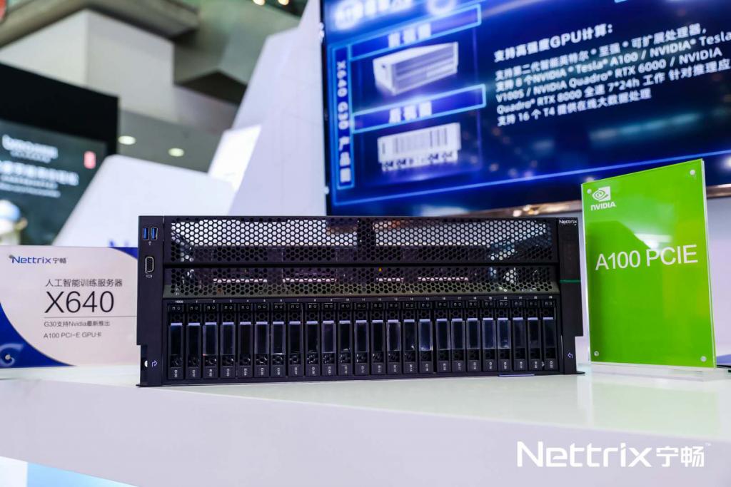 """宁畅发布支持A100 GPU服务器  """"全布局""""超前满足IT企业发展需求-ITNEWS"""